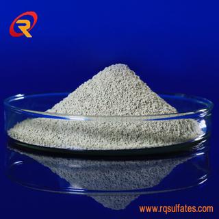 肥料级硫酸亚铁